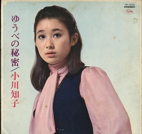 小川知子 (女優)の画像 p1_23