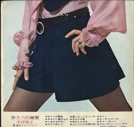 小川知子 (女優)の画像 p1_22