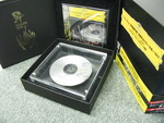 ベートヴェン:交響曲第9番「合唱」/HARD GLASS CD