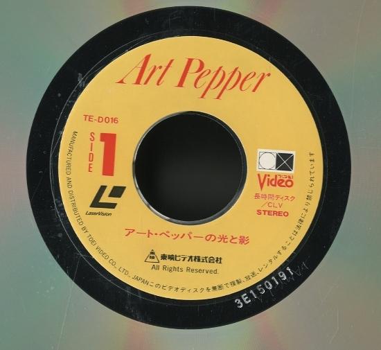 アート・ペッパーの光と影  画像