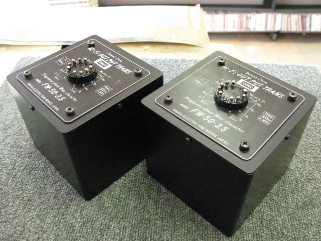 FW-50-3.5 (ペア) TANGO 画像