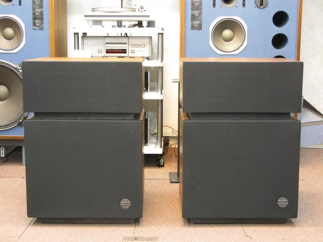 Model 14 ALTEC - HiFi-Do McIntosh/JBL/audio-technica/Jeff