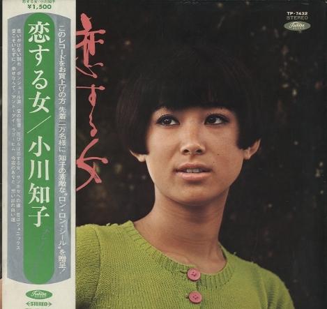 小川知子 (女優)の画像 p1_21