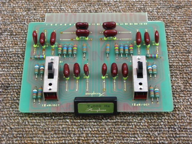 CB-7000 Accuphase 画像