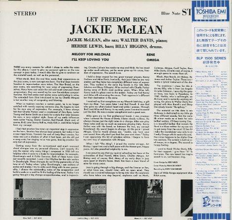 jackie mclean let freedom ring