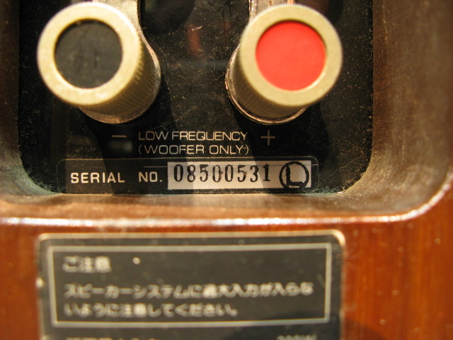 SX-1000 Victor ビクター スピーカー(国産製品) image[r]