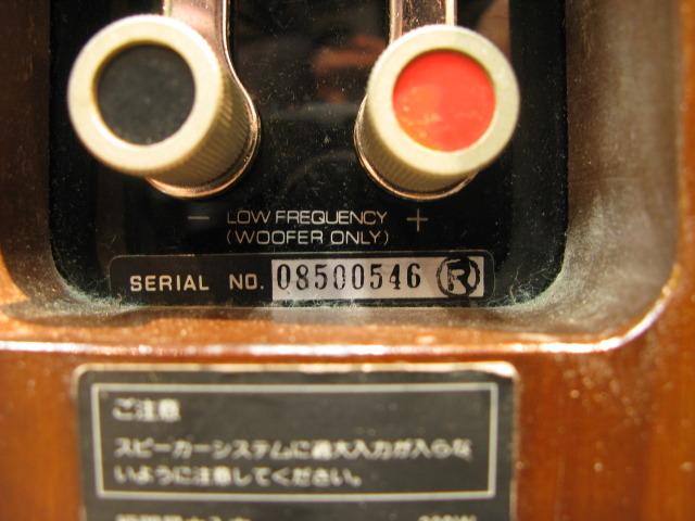 SX-1000 Victor ビクター スピーカー(国産製品) image[t]