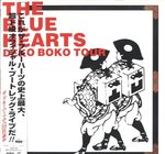 DEKO BOKO TOUR/THE BLUE HEARTS