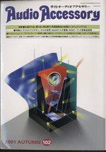 AUDIO ACCESSORY NO.102 2001 AUTUMN