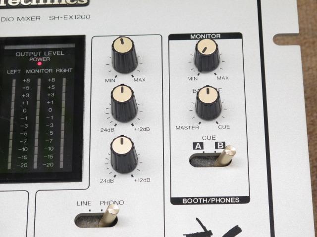 SH-EX1200 Technics 画像