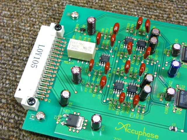 DAC-30 Accuphase 画像