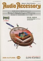 AUDIO ACCESSORY NO.134 2009 AUTUMN