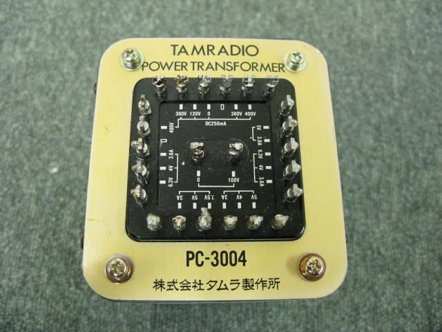 PC-3004 (一個) TAMURA 画像