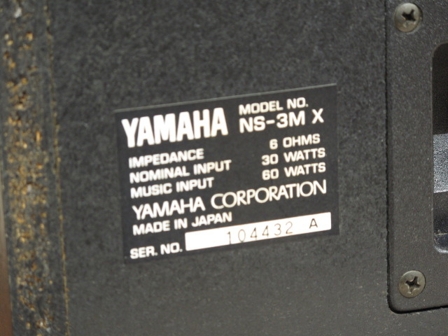 NS-3MX YAMAHA ��ޥ� ���ԡ������ʹ����ʡ� image[m]