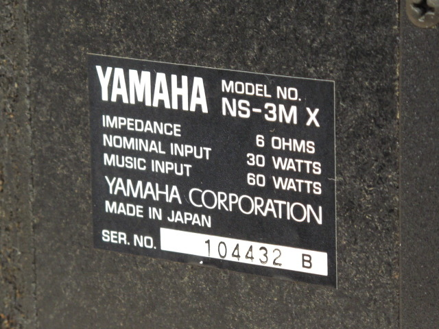 NS-3MX YAMAHA ��ޥ� ���ԡ������ʹ����ʡ� image[o]