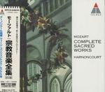 モーツァルト:宗教音楽全集(全53曲)