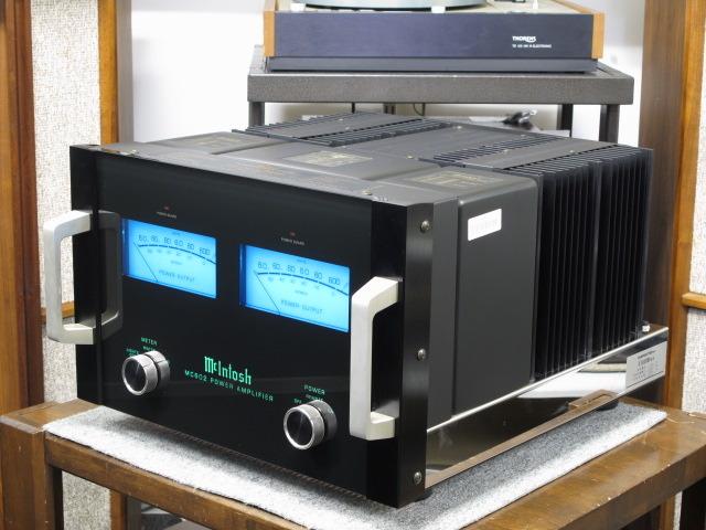 MC602 McIntosh 画像