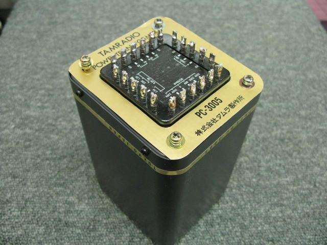 PC-3005 (一個) TAMURA 画像