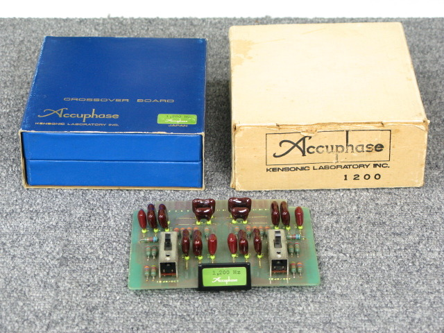 CB-1200 Accuphase 画像