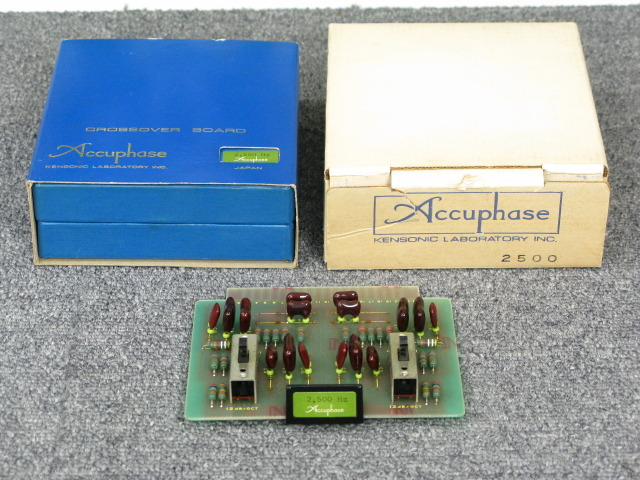 CB-2500 Accuphase 画像