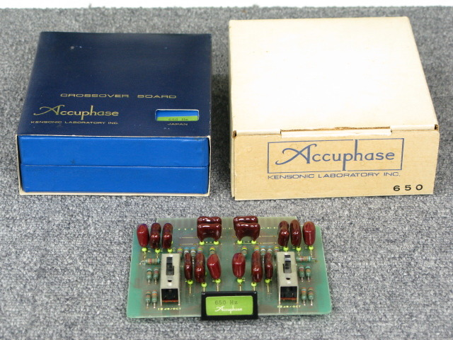 CB-650 Accuphase 画像