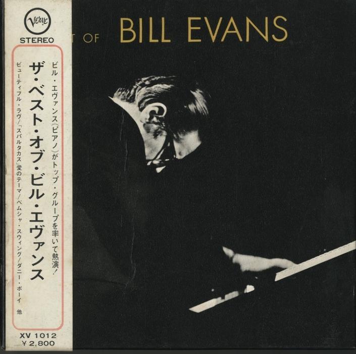THE BEST OF BILL EVANS  画像
