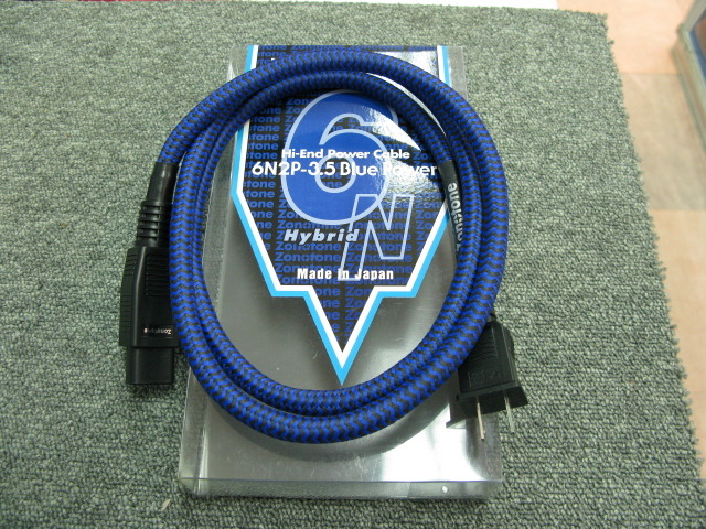 6N2P-3.5 BLUE POWER/1.5m ZONOTONE 画像