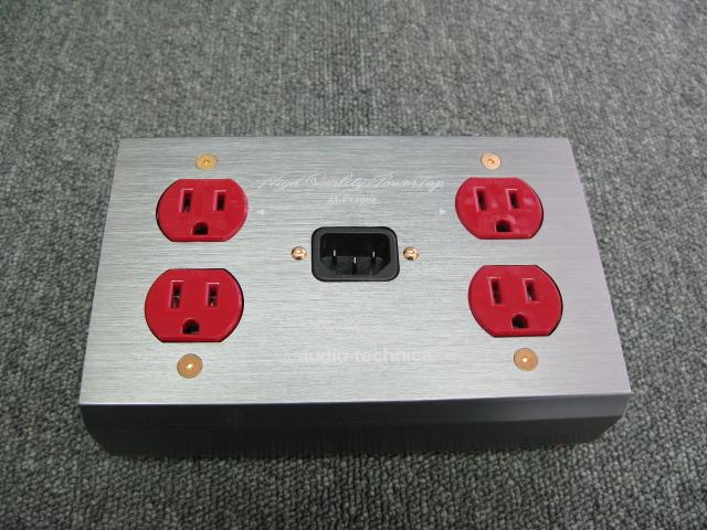 AT-PT2002 audio-technica 画像