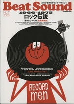 BEAT SOUND NO.7 2006