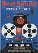 BEAT SOUND NO.10 2008