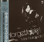 UNFORGETTABLE/中本マリ