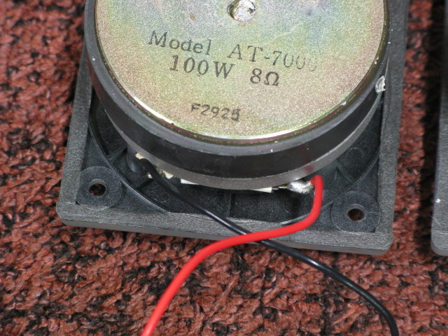 Model AT-7000 コイズミ無線 画像