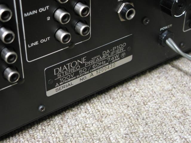 DA-P100 DIATONE ダイヤトーン コントロールアンプ(トランジスター) image[l]