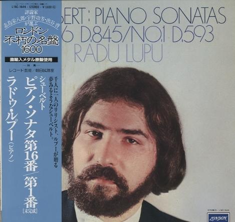 シューベルト:ピアノ・ソナタ第...