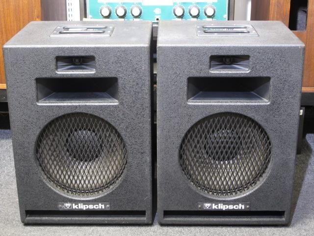 Heresy HIP Klipsch - HiFi-Do McIntosh/JBL/audio-technica/Jeff