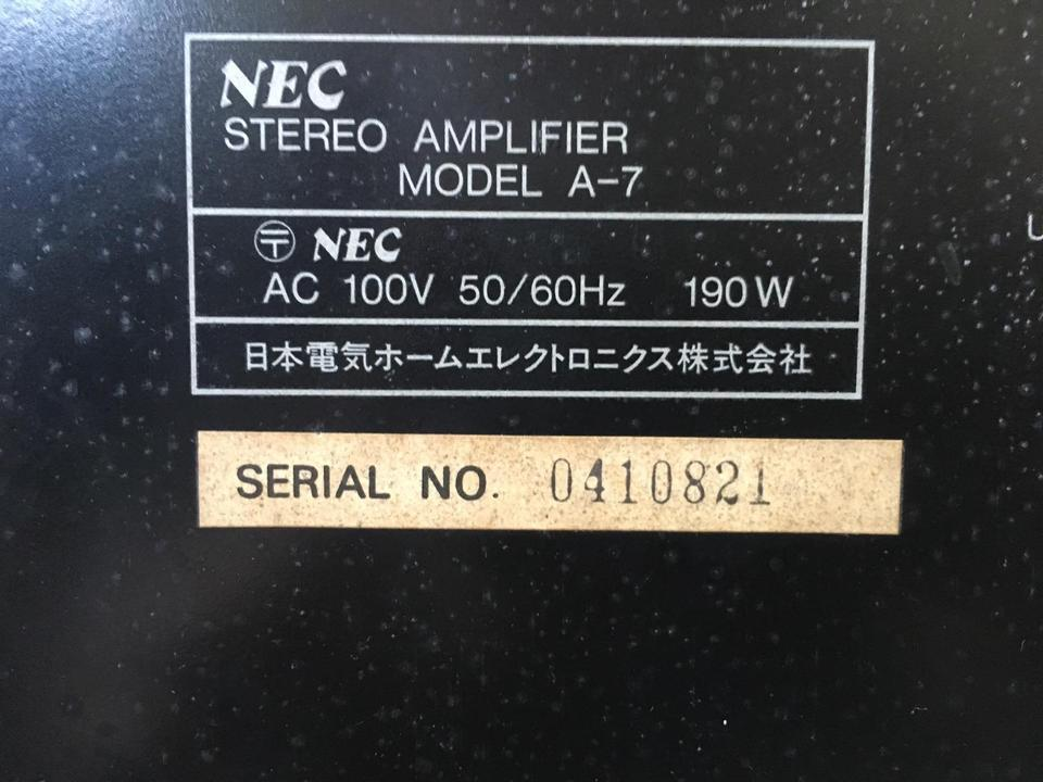 A-7 NEC 画像