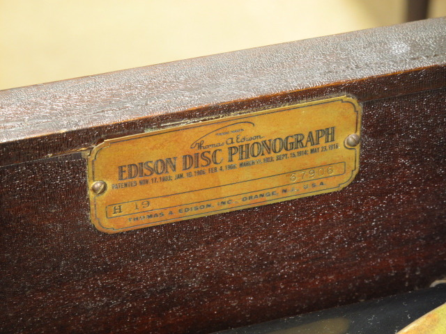 H19 EDISON 画像