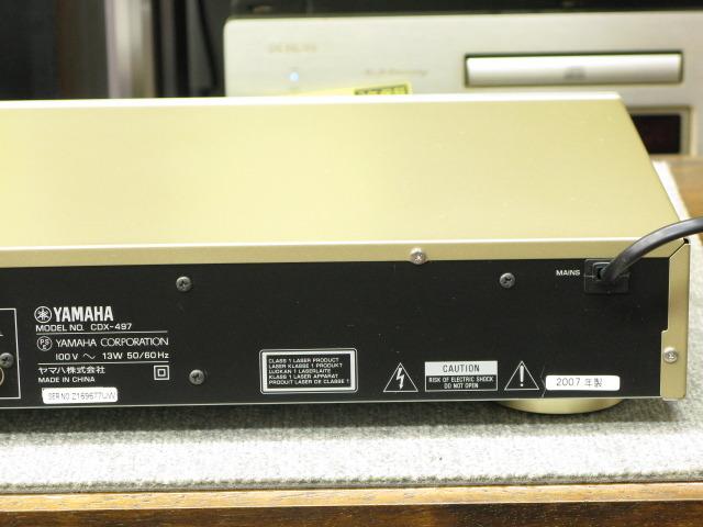 CDX-497 YAMAHA