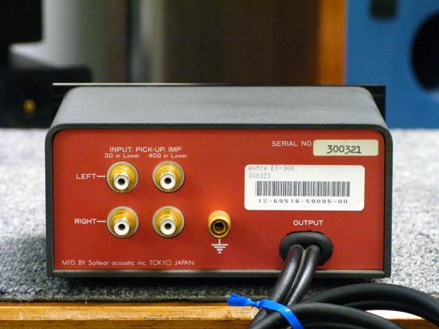 ET-300 entre - HiFi-Do McIntosh/JBL/audio-technica/Jeff