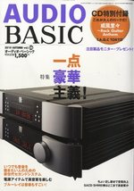 AUDIO BASIC VOL.56 2010 AUTUMN