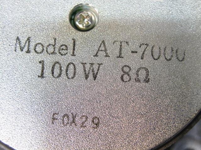 AT-7000 コイズミ無線 画像