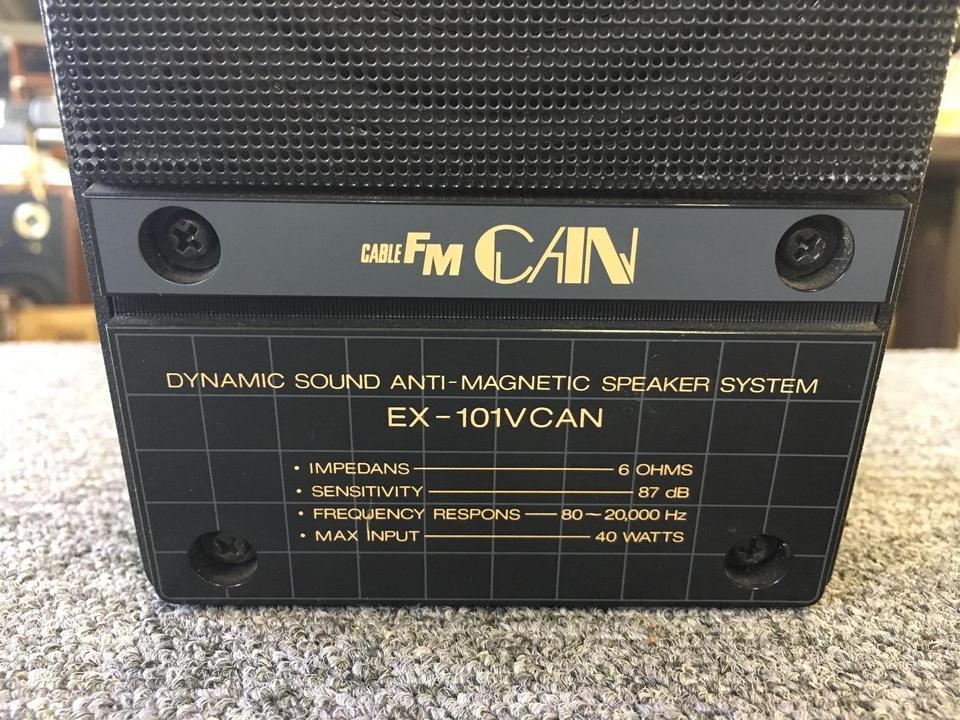 EX-101 VCAN 不明  画像