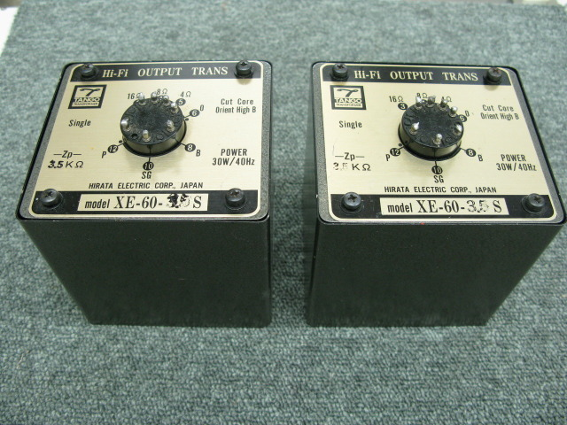 XE-60-3.5S (ペア) TANGO 画像