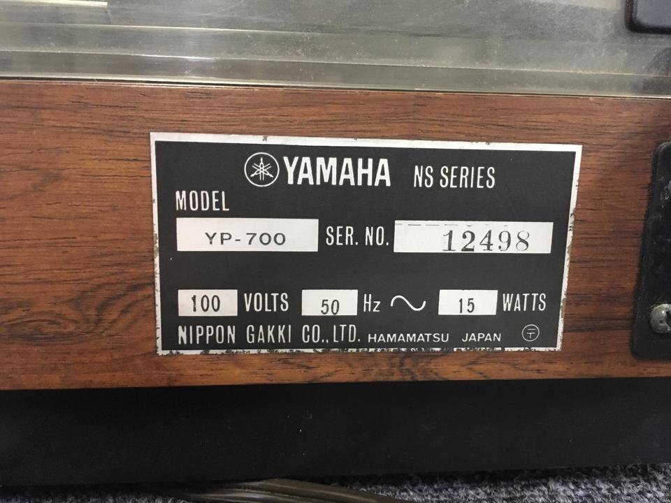 YP-700 YAMAHA 画像