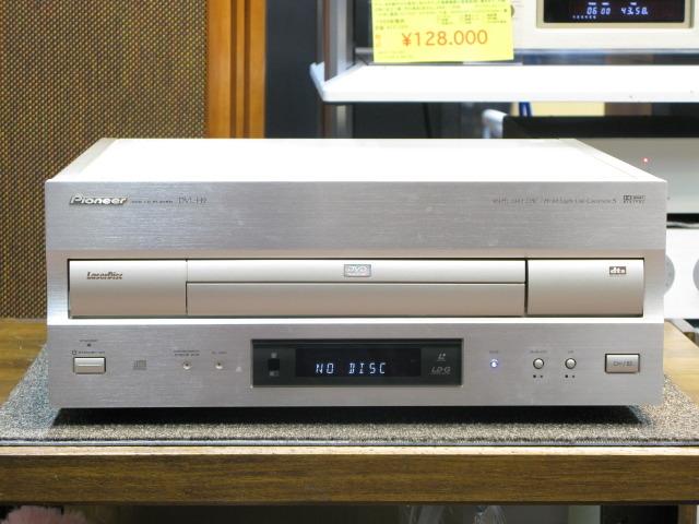 DVL-H9 Pioneer 画像