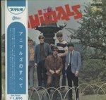 アニマルズのすべて/ANIMALS