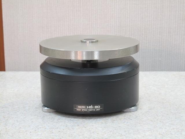 HS-80 MICRO 画像