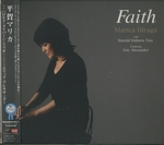 FAITH/平賀マリカ with HAROLD MABERN TRIO
