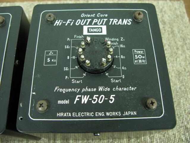 FW-50-5 (ペア) TANGO 画像
