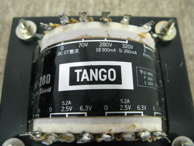 MX-280 (一個) TANGO 画像